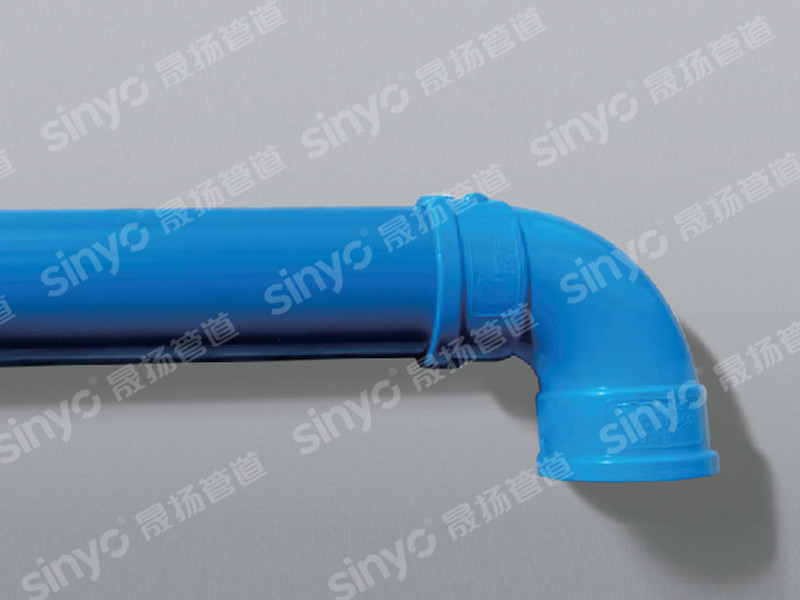 PVC-UH high performance water supply pipe