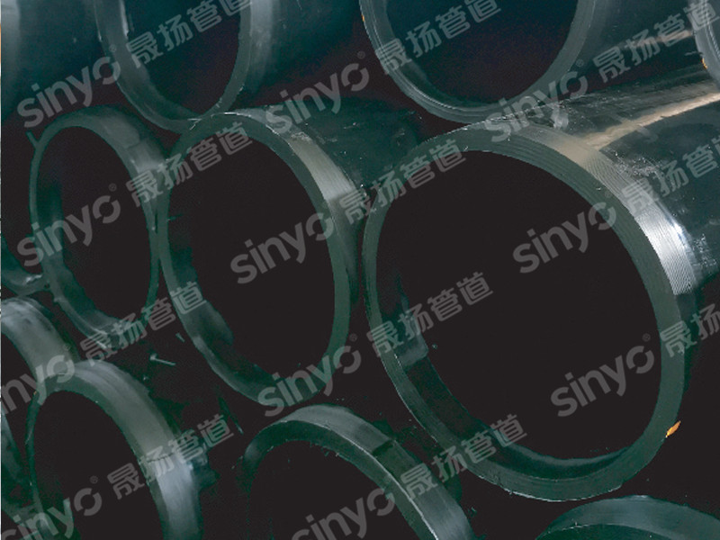 Perforated steel strip heat-resistant polyethylene composite pipe